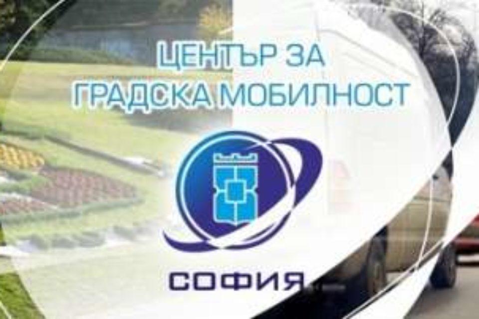 Спряха поръчката за новата система в транспорта в София за две седмици