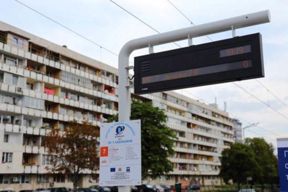 Нови 220 електронни табла по спирките на градския транспорт в София