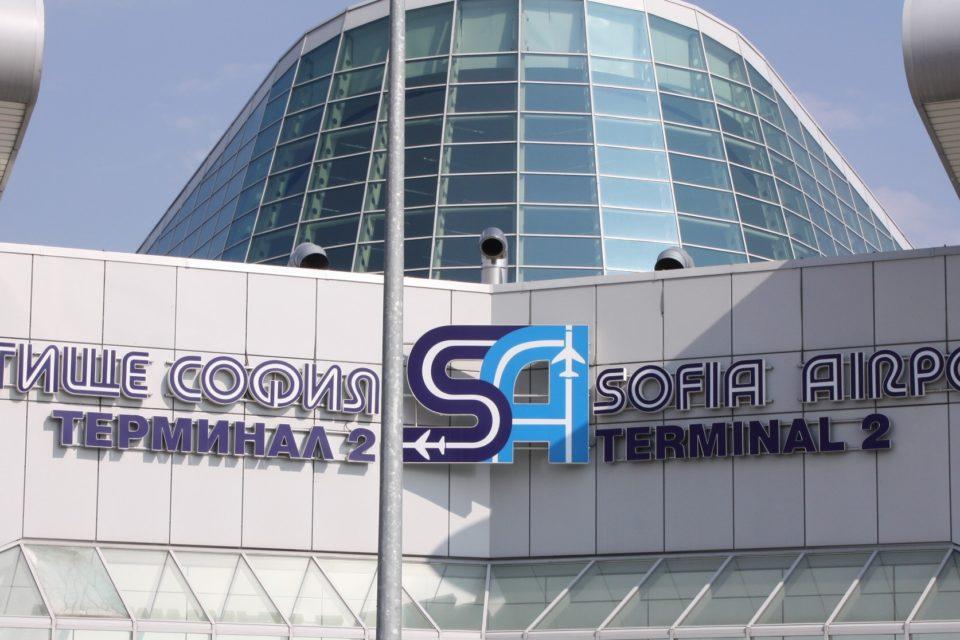 """Терминал 1 и 2 на летище """"София"""" вече са с еднакви такси за пътници"""