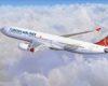 Края на октомври ще открият ново летище в Истанбул