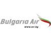 """""""България Ер"""" пуска нови полети до три града в Южна Франция"""